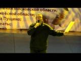 Валерий Коновалов   В ожидании весны
