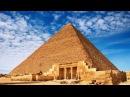 Пирамида Хеопса Доктор Кент Ховинд