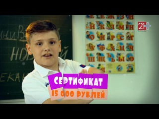 Детские новости на Телеканале 21+!