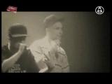 Баста feat. Гуф - Моя игра