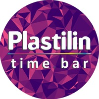 Логотип Тайм-бар Plastilin Самара