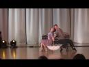 """Танец с зонтиком, """"Знакомство в Париже"""""""