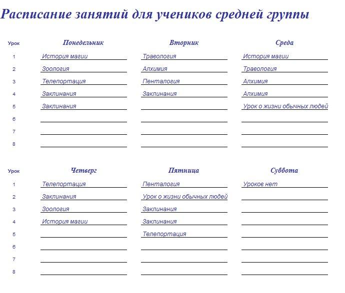 http://cs628431.vk.me/v628431173/49b3f/jOSF04mYSEA.jpg