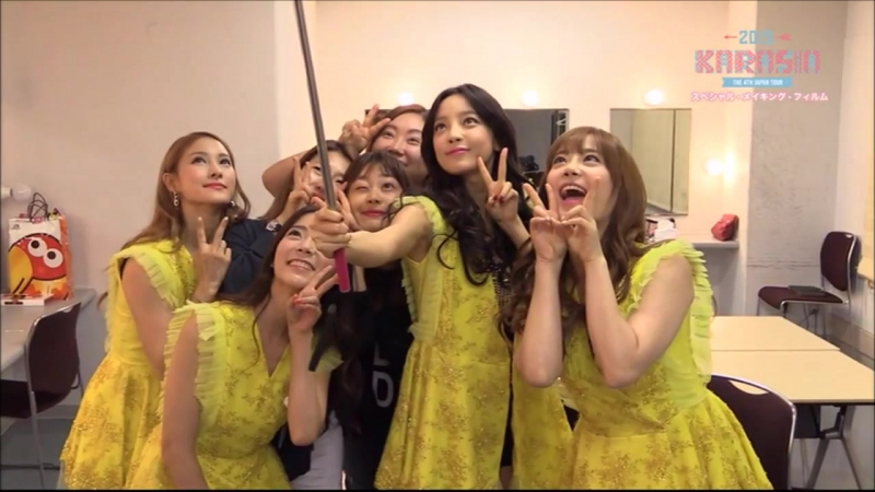 KARAs Selcas (KARASIA 4th Making)