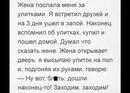 Евгений Воробьев фото #22
