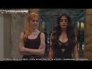 Shadowhunters 1x05 Sneak Peek- Clary Meets Maryse [RUS SUB]