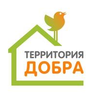 У Территория добра появился еще один опекаемый дом престарелых - Лысковский дом-интернат для престарелых и инвалидов