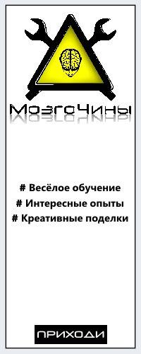 Мастер-классы в СПб по работе своими руками