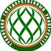 Тувинский Государственный Университет (ТувГУ)