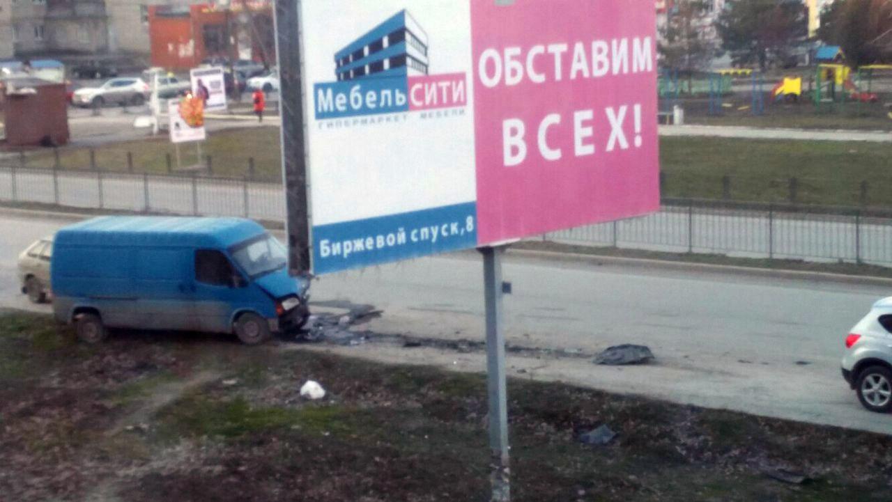 В Таганроге пьяный сотрудник ДПС, двигаясь по встречке на Пархоменко, совершил массовое ДТП