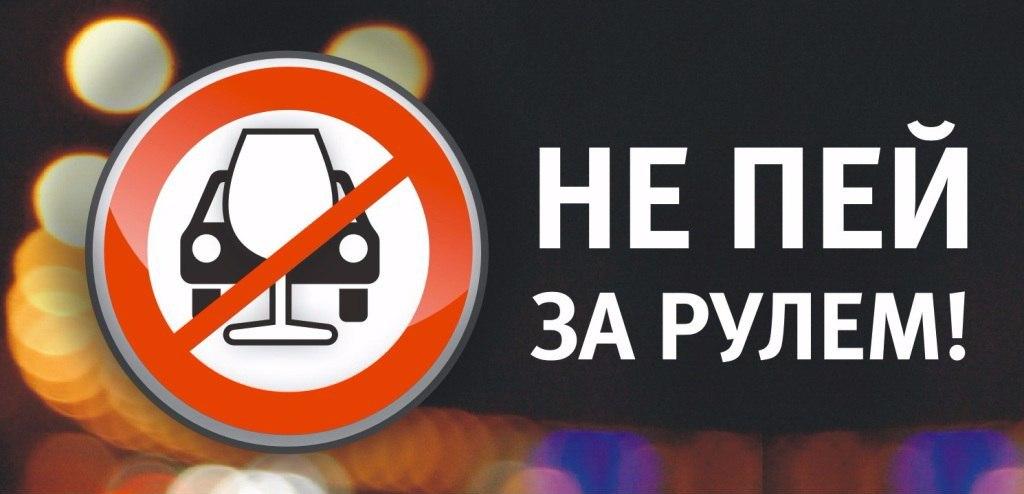 Под Таганрогом за повторное вождение в пьяном виде 21-летнего водителя оштрафовали на 200 000 рублей