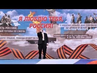 Я люблю тебя Россия! (12-06-2015) фильм-отчёт