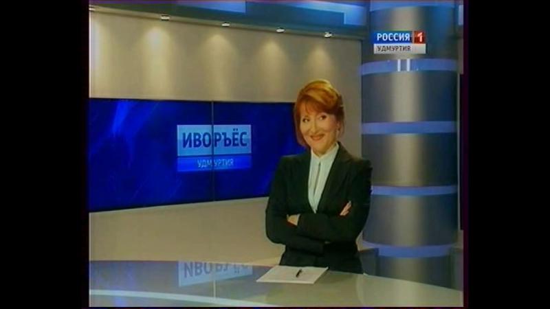 Влад Андреев - Удмурт нылаш