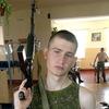 Dmitry Bade