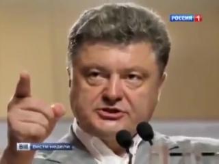 Сериал Слуга Народа - 17 серия- Почему Порошенко закрывает сериал 16+
