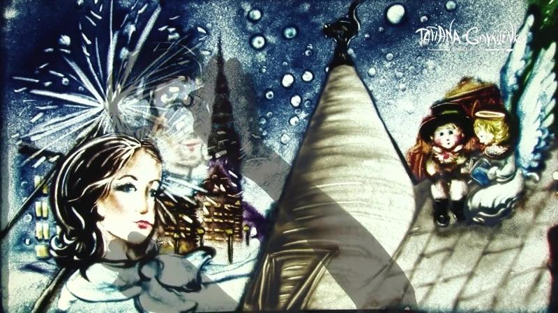 Vecrīgas Ziemassvētku pasaka izstāstīta smilšu zīmējumos