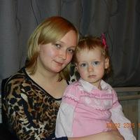Люся Алексеева