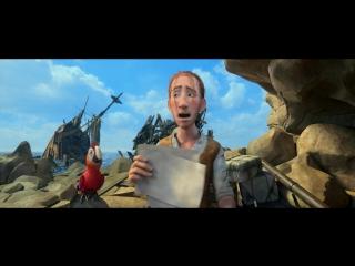 Робинзон Крузо: Очень обитаемый остров 2016 смотреть онлайн бесплатно в хорошем HD качестве официальный трейлер от Атлетик Блог