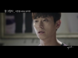 [MV] Seo Eun Kwang(서은광)(BTOB), MIYU(미유)  I miss you(참 그립다) (Mask(가면) OST)
