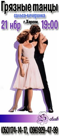 Фильмы похожие на «Грязные танцы 2: Гаванские ночи