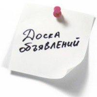 bulletin_board_sevastopol
