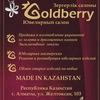 Goldberry-украшения из золота в Алматы