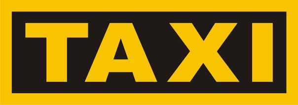Шашку такси своими руками