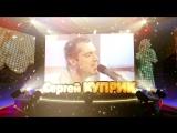 Владимир Ждамиров скоро в Риге с Сергеем Куприком и Натальей Галич!#владимирждамиров#зазаборомвесна#шансон#радиошансон#ждамиров