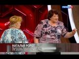 Прямой эфир с Борисом Корчевниковым (Эфир от 24.02.2016)