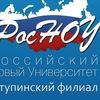 """Ступинский филиал АНО ВО """"РосНОУ"""""""