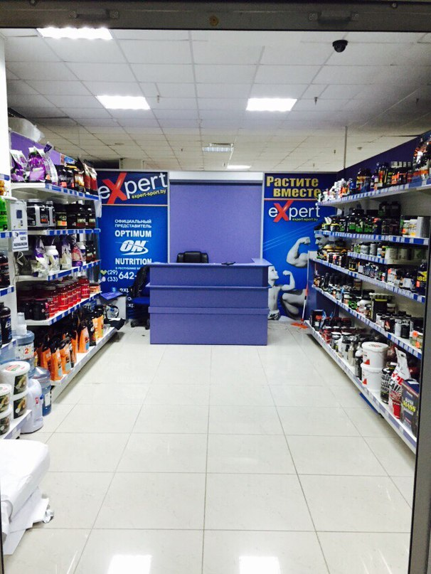 Магазин Спортивного Питания в Минске