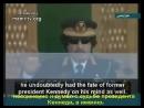 Каддафи 11 июня 2008 года.Всем кому лень переводить