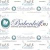Стоматологическая клиника доктора Бабенкова