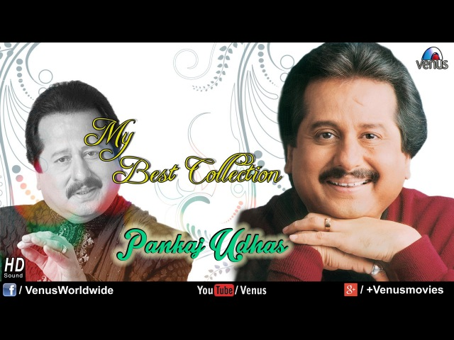 Pankaj Udhas My Best Collection | 90's Evergreen Songs | Bollywood Romantic Songs | Audio Jukebox
