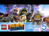 LEGO® News Show 5 - LEGO® NEXO KNIGHTS™ in the Making
