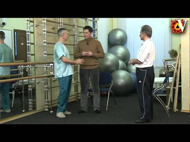 Повреждение мениска и связок колена - ребилитация.