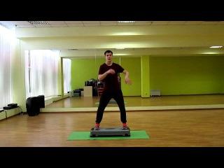 Step Aerobics Choreography 59. Степ Аэробика с Раскладкой. Разучивание связки.