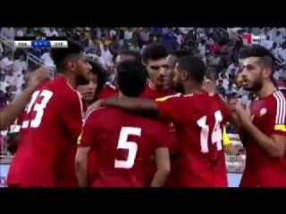 ★ SAUDI ARABIA 2-1 UNITED ARAB EMIRATES ★ 2018 FIFA World Cup Qualifiers - All Goals ★