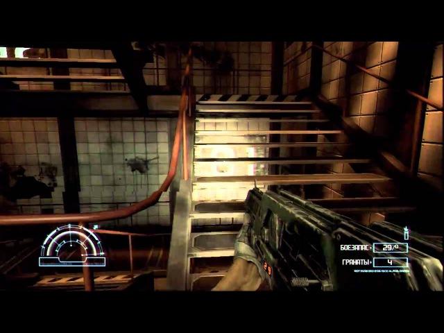 Прохождение Aliens vs Predator (живой коммент от alexander.plav) Ч. 2