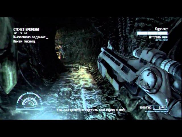 Прохождение Aliens vs Predator (живой коммент от alexander.plav) Ч. 7