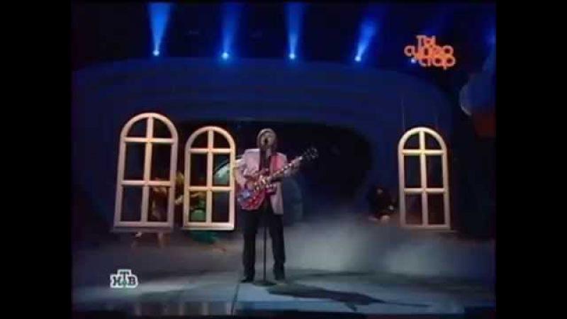 Весенний блюз. Алексей Глызин «Ты - суперстар» (эфир 30.11.2007)
