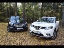 Сравнительный тест Nissan X-Trail и Hyundai Santa Fe