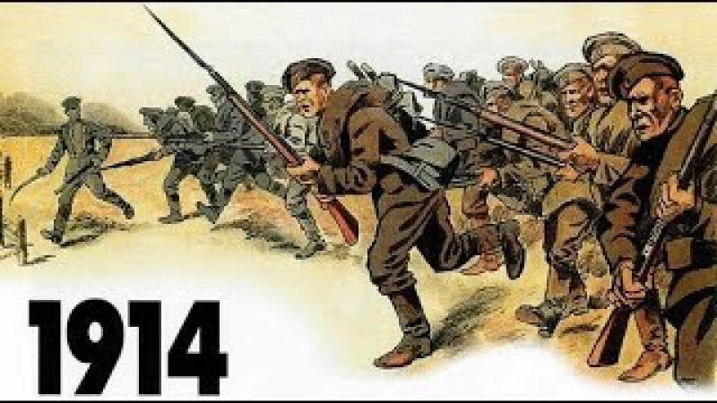 Андрей Фурсов - Первая мировая война. Крах самодержавия