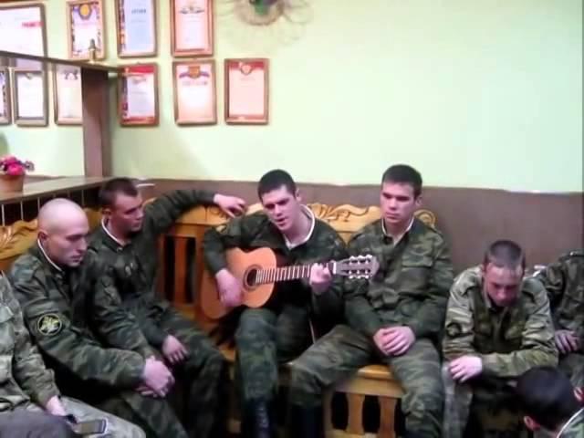 Армейская песня про маму под гитару