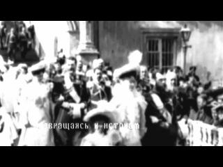 Факты: что уничтожил переворот 1917 г. или Монархия в России 100 лет назад