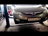Выбираем б\у авто Honda Civic 4d (бюджет 400-450 тр) Осмотр на сервисе перед покупкой.