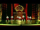 Гран При, Эстрадный танец  ансамбль, смешанная группа, Эстрадный балет Елены Барткайтис ЭКСИТОН   За