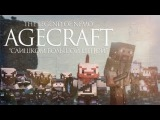 AgeCraft Легенда о Немо (Все Серии)-Фильм