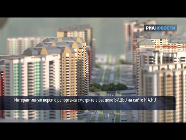 Дом-конструктор, или Как строят панельное жилье