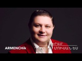 Armenchik - Dun Im Musan Es